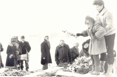 Pogrzeb Ryszarda Gzika