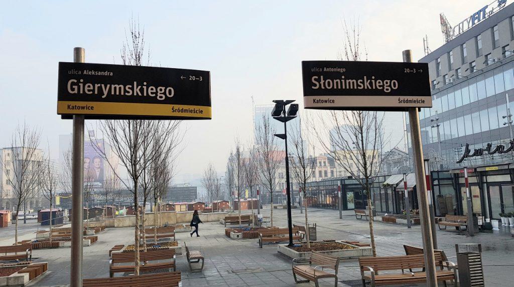 SIM Katowice